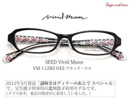 VM-11282-045