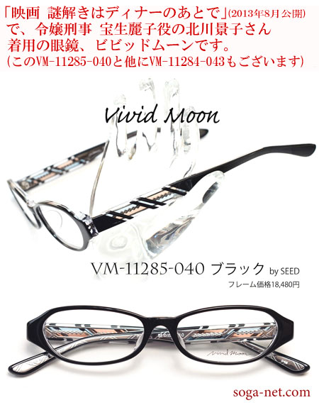 VM-11285-040