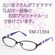 lady-vm-kk.jpg