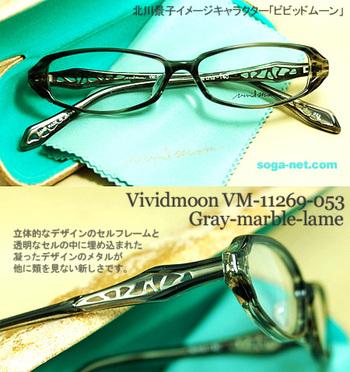 vm11269-053