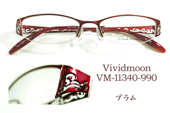vm11340-990plum.jpg