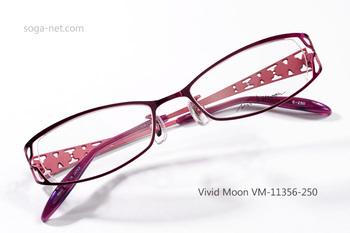 vm11356-250-1.jpg