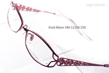 vm11356-250-2.jpg